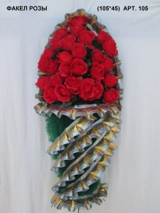 Венки для похорон